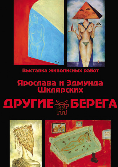 http://qazimodo.ru/blog/Wyst.jpg
